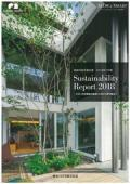 積水ハウス Sustainability Report 2018