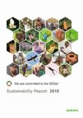 サラヤ Sustainability Report2019(英語版)