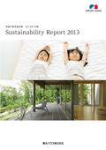 積水ハウス Sustainability Report 2013