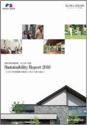 積水ハウス Sustainability Report 2016