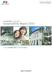 積水ハウス Sustainability Report 2015