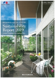 積水ハウス Sustainability Report 2019