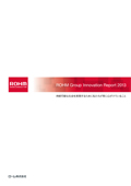 ローム ROHM Group Innovation Report 2013(英語版)