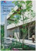 積水ハウス Sustainability Report 2020