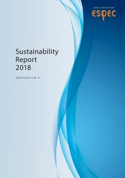 エスペック Sustainability Report 2018