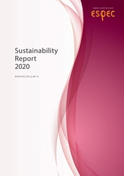 エスペック Sustainability Report 2020