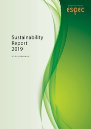 エスペック Sustainability Report 2019