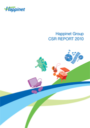 ハピネット Happinet Group CSR REPORT 2010