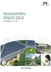 積水ハウス Sustainability Report 2012