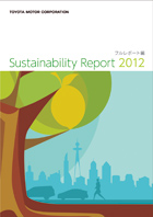 トヨタ自動車 Sustainability Report 2012